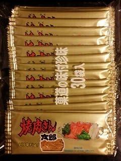 菓道 焼肉さん太郎 1袋<30枚入り>