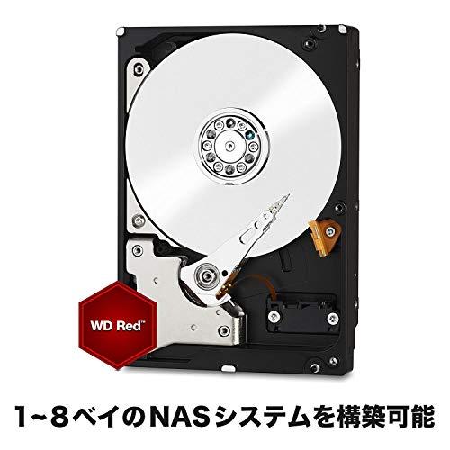 『Western Digital HDD 3TB WD Red NAS RAID 3.5インチ 内蔵HDD WD30EFRX 【国内正規代理店品】』の2枚目の画像