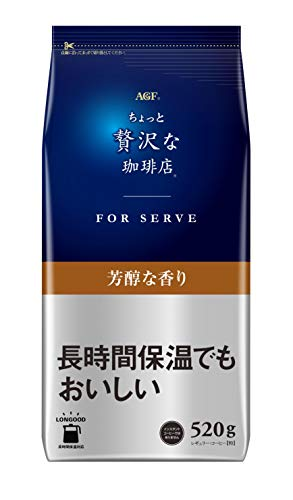 味の素AGF ちょっと贅沢な珈琲店(R) レギュラー コーヒー フォーサーブ 芳醇な香り 1セット(520g×4袋)