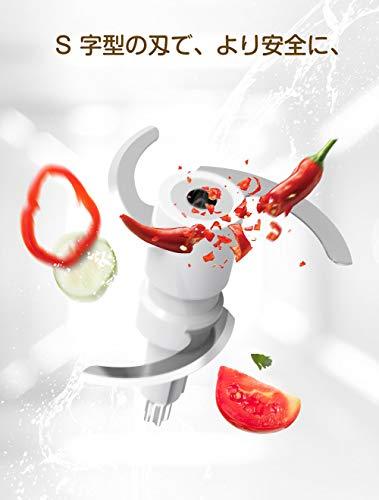 フードプロセッサー 離乳食 調理器 ブレンダー 幼児食 電動 ミキサー ジューサー 氷も砕ける 時短 水洗い可能 お手入れ簡単 300ml 1台5役 刻む・潰す・砕く・混ぜる・練る 結婚 出産祝い PSE認証済 日本食品安全認証済み (グリ
