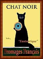 ポスター ケン ベイリー Chat Noir 額装品 ウッドハイグレードフレーム(ナチュラル)