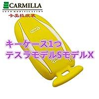 シリコーン車のキーカバーケースホルダーテスラモデルSモデルX 3ボタンリモートキープロテクター車のスタイリングアクセサリー (黄)