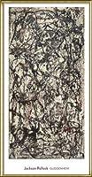 ポスター ジャクソン ポロック Enchanted Forest 1947 額装品 アルミ製ハイグレードフレーム(ゴールド)
