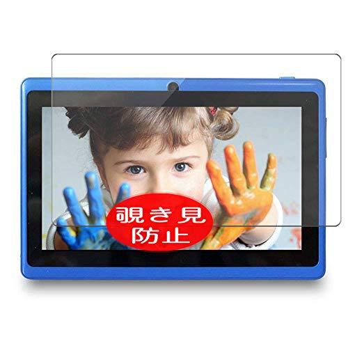 VacFun Anti Espia Protector de Pantalla para YUNTAB 7' Q88 Tablet Q88GH, Screen Protector Sin Burbujas Película Protectora (Not Cristal Templado) Filtro de Privacidad