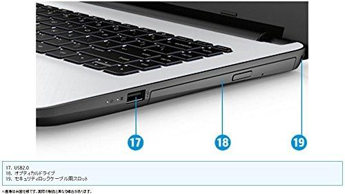 『HP 14型 ノート PC 【 オフィス 2013 / Windows 10 Home / Celeron / 4GB / 500GB / DVDスーパーマルチドライブ / HD Webカメラ / 無線LAN / Bluetooth 】』のトップ画像
