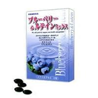 ブルーベリー&ルテインミックス 6個 (30粒×6個)