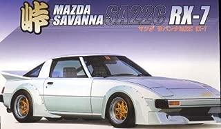 Best fc3s drift car Reviews