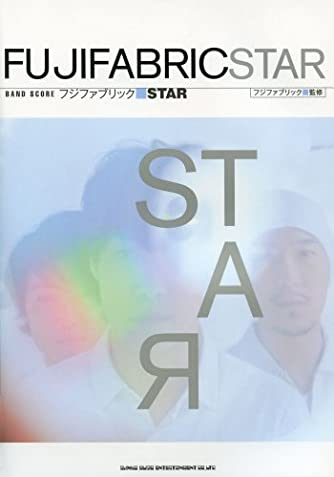 バンド・スコア フジファブリック「STAR」