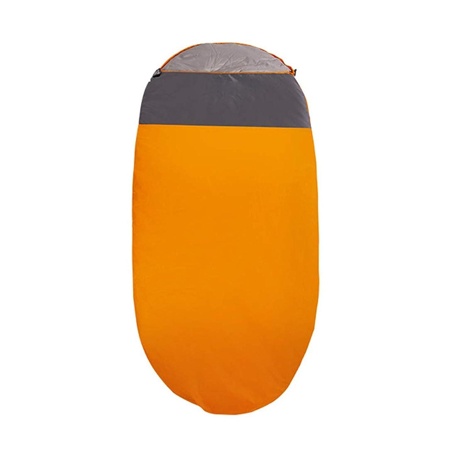 悪性腫瘍に頼る炭水化物(フェイスコジー) Facecozy 寝袋 ホテル用 地震対策 防災用品 持ち運び簡単 防菌 肌触り良い 大きいサイズ アウトドア キャンプ 防水 防災用