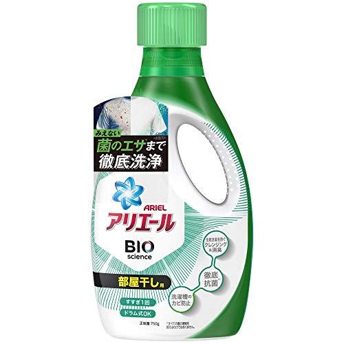 アリエール バイオサイエンス 部屋干し 洗濯洗剤 液体 抗菌&菌のエサまで除去 本体 750g