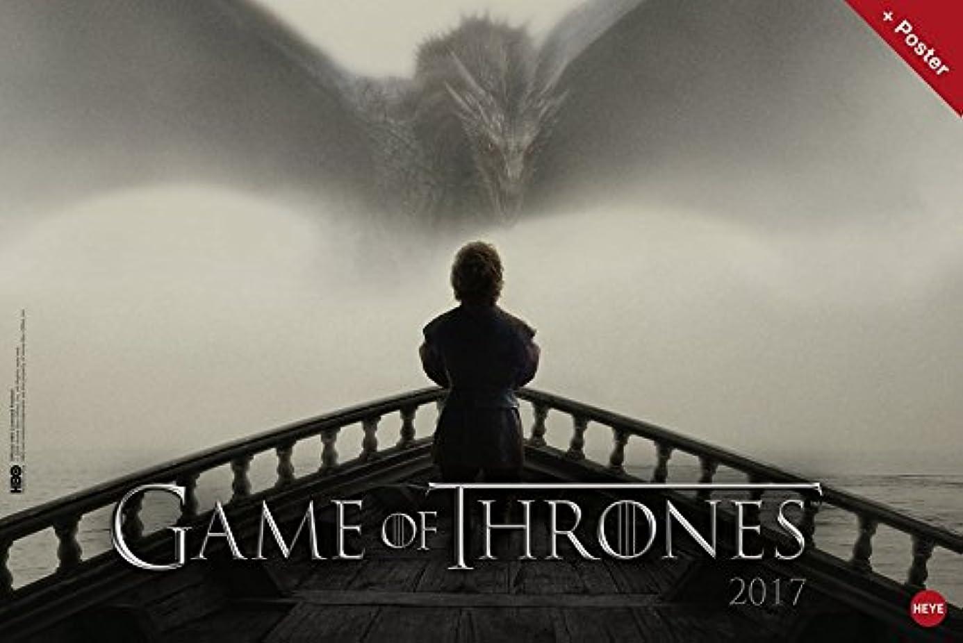 化粧接触哲学的Game of Thrones Broschur XL - Kalender 2017