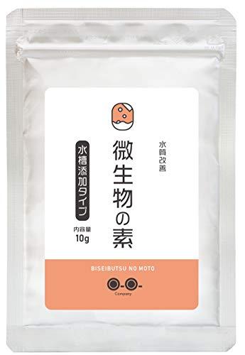 微生物の素 メダカの餌 針子 稚魚 金魚