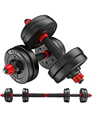 【3 in1 連結可能】ダンベル 10KGセット/20KGセット /30KGセット/40KGセット ポリエチレン製 筋力トレーニング シェイプアップ 静音 ジョイントシャフトで