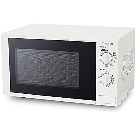電子レンジ 17L ターンテーブル 東日本専用 一人暮らし 1人暮らし シンプル 単機能 700W プッシュボタン マクスゼン MAXZEN JM17AGZ01 50hz