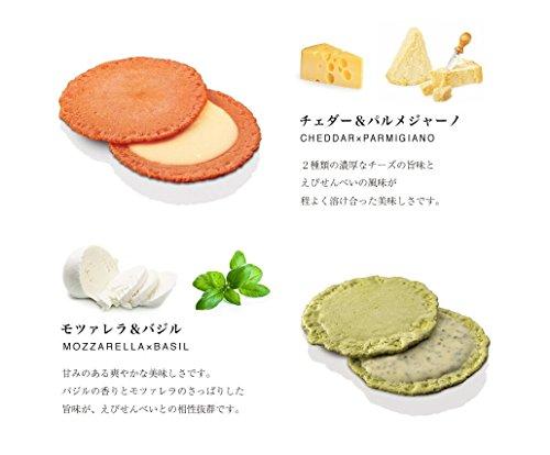 志満秀『クアトロえびチーズ』