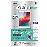 ナカバヤシ iPad mini 2019 液晶保護フィルム 抗菌 抗ウイルス TBF-IPM19FLKAV