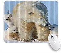 ZOMOY マウスパッド 個性的 おしゃれ 柔軟 かわいい ゴム製裏面 ゲーミングマウスパッド PC ノートパソコン オフィス用 デスクマット 滑り止め 耐久性が良い おもしろいパターン (シロクマの母とその赤ちゃん動物アート)