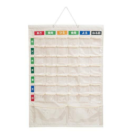 ナカバヤシ お薬カレンダー 壁掛けタイプ LLサイズ IF-3013