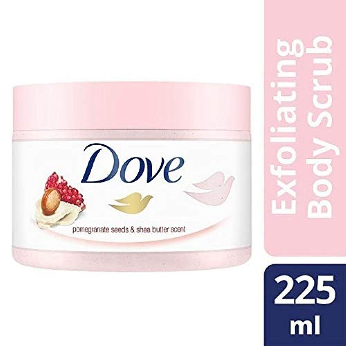 安定しました例示する機密[Dove ] 225ミリリットルボディスクラブザクロ種子を剥離鳩 - Dove Exfoliating Body Scrub Pomegranate Seeds 225ml [並行輸入品]