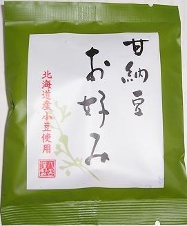 八雲製菓 お好み甘納豆 65g×8袋入