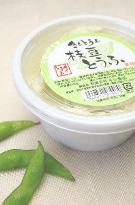 枝豆とうふ(寄せ豆腐) 国産大豆使用 夏の大人気商品