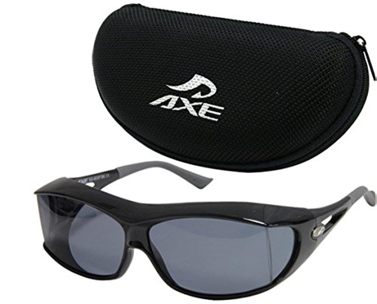 足ウルル賢明なサングラス 偏光 オーバーグラス オーバーサングラス SG-605P AXE アックス メガネの上から