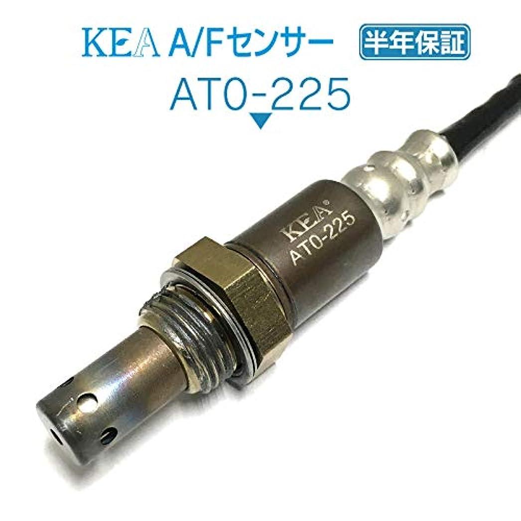 ベース協同再編成するKEA A/Fセンサー AT0-225