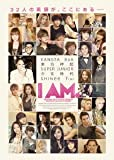 I AM: SMTOWN LIVE WORLD TOUR in Madison Square Garden [DVD] image