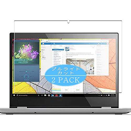 VacFun 2 Piezas Filtro Luz Azul Protector de Pantalla, compatible con Lenovo Yoga 510 14', Screen Protector Película Protectora(Not Cristal Templado) NEW Version