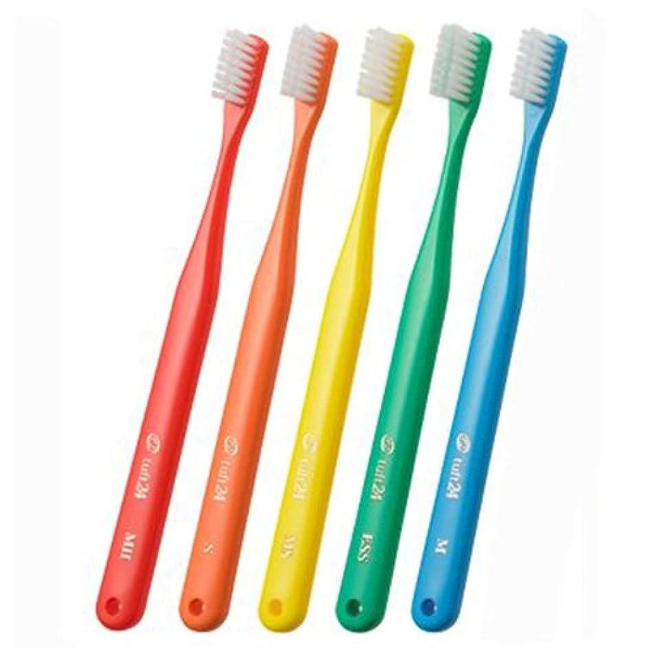 カバー分析的仲介者オーラルケア タフト24 一般成人用 3列歯ブラシ 10本セット MS(ミディアムソフト) イエロー