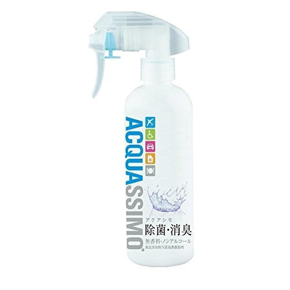 ゲインセイ前件いくつかの除菌消臭剤 300ml  /8-5425-01