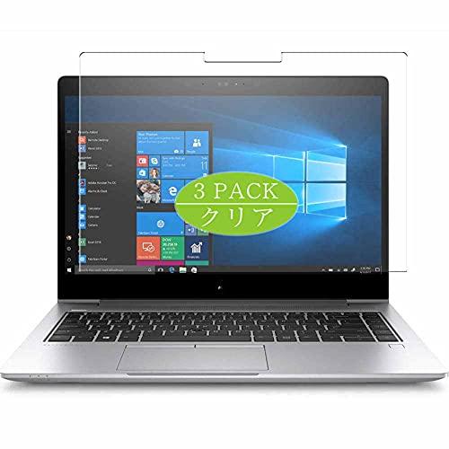 VacFun 3 Piezas Claro Protector de Pantalla, compatible con HP EliteBook 735 G6 Touch 13.3', Screen Protector Película Protectora(Not Cristal Templado)