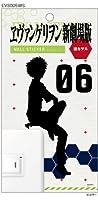 ヱヴァンゲリヲン新劇場版 ウォールステッカー EV3005WS 【 渚カヲル 】 エヴァ ステッカー シール カヲル
