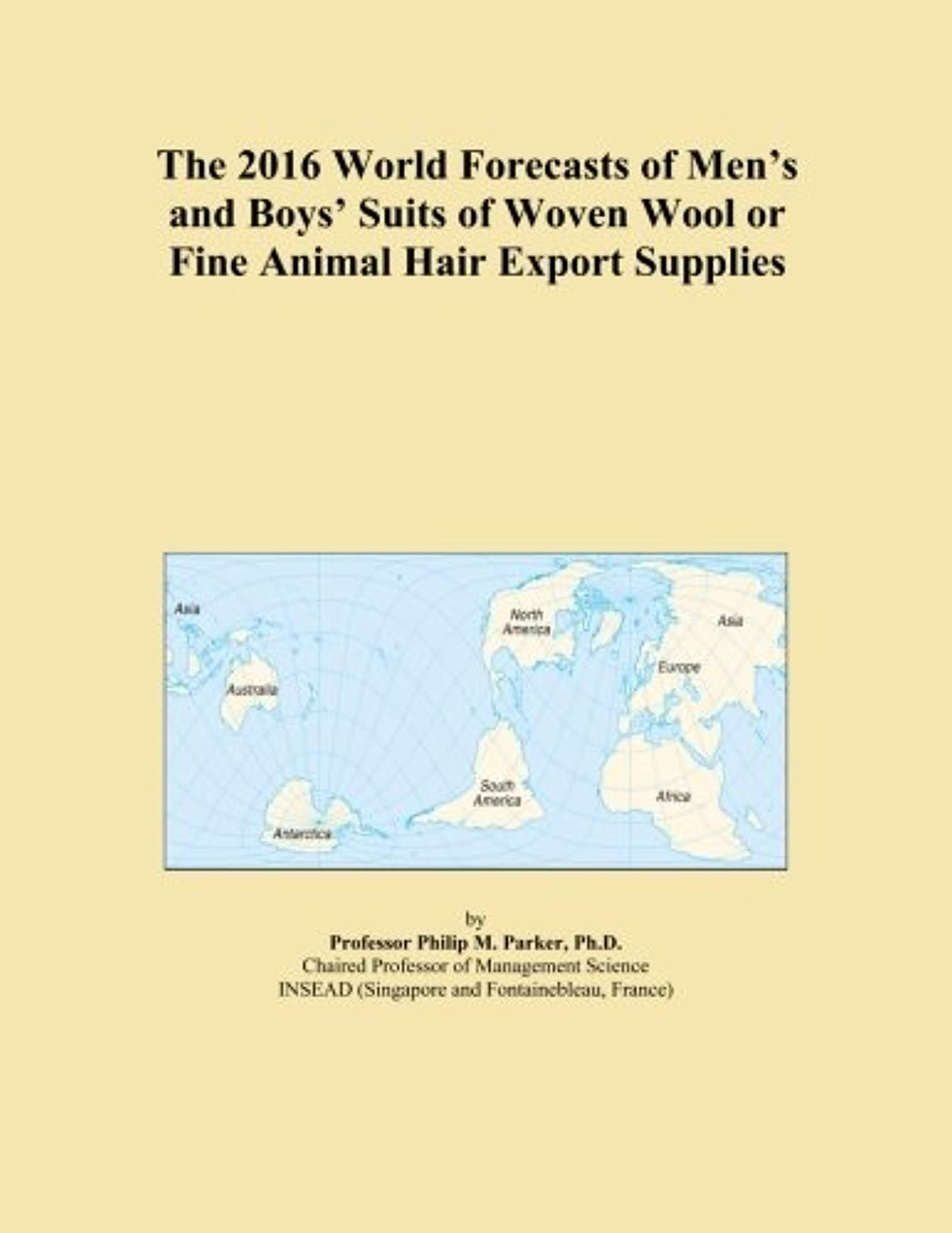 哲学印象的くしゃみThe 2016 World Forecasts of Men's and Boys' Suits of Woven Wool or Fine Animal Hair Export Supplies