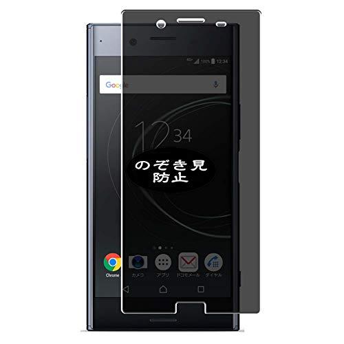 VacFun Anti Espion Protection d'écran, Compatible avec Sony Xperia XZ Premium SO-04J, Intimité Protégé Film Protecteur(Non vitre Verre trempé) Anti Spy