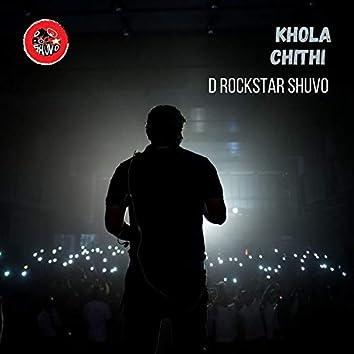 Khola Chithi (Unplugged)