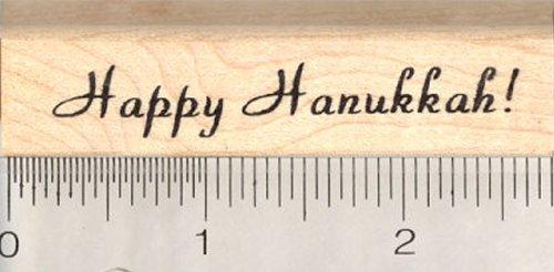 Happy Hanukkah Rubber Stamp
