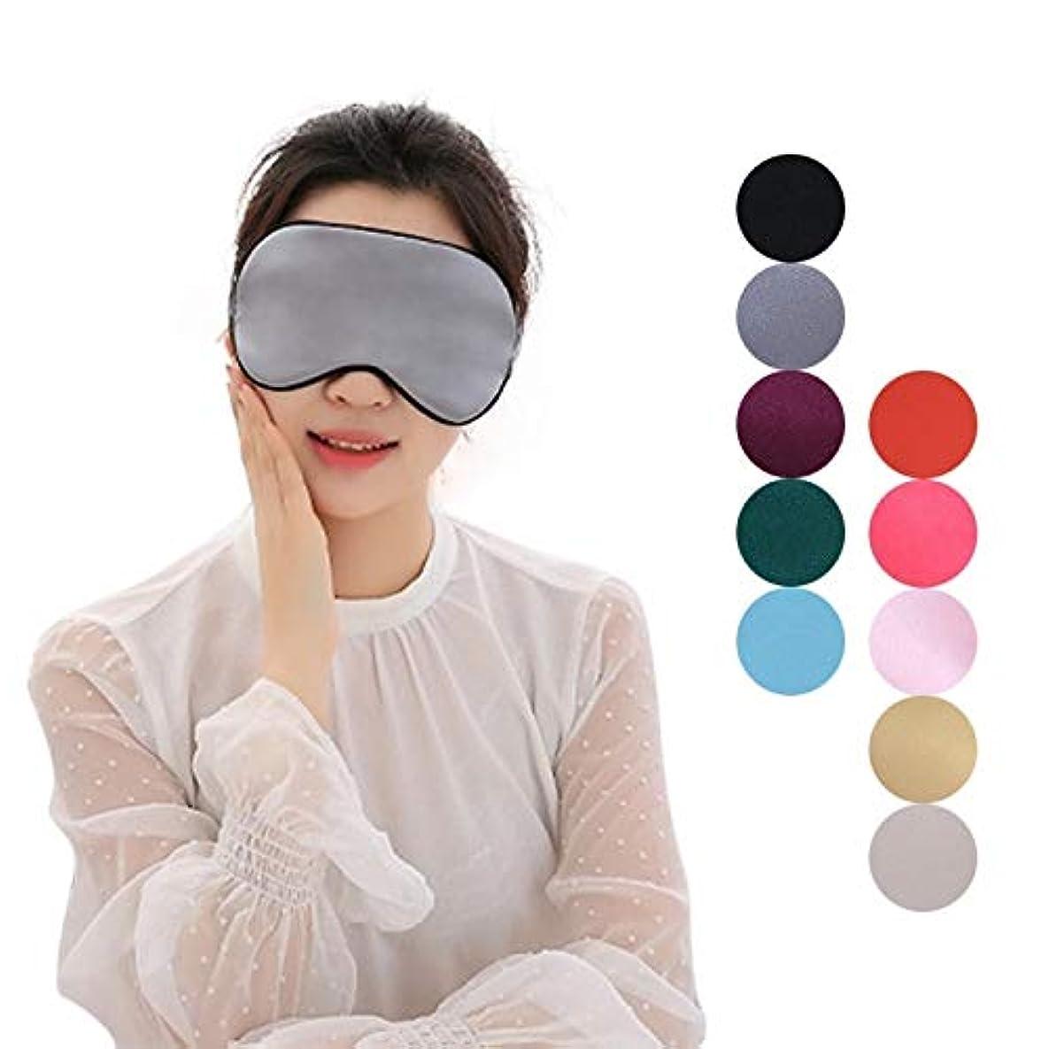 どういたしましてマンモス年齢NOTE 2018新しい睡眠マスクアイパッチソフトアイ睡眠マスクカバー旅行睡眠補助目隠し包帯アイパッチスポンジアイマスク女性