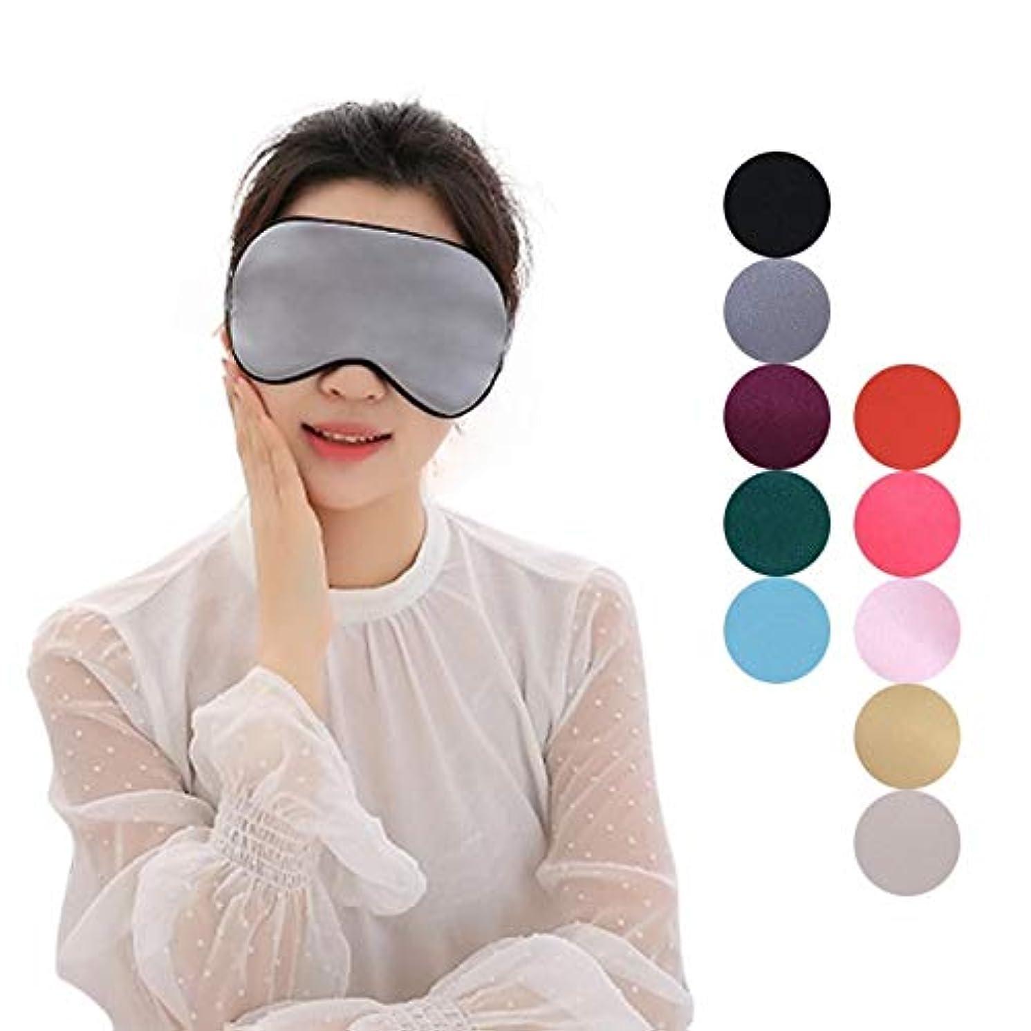 のホスト動的変なNOTE 2018新しい睡眠マスクアイパッチソフトアイ睡眠マスクカバー旅行睡眠補助目隠し包帯アイパッチスポンジアイマスク女性