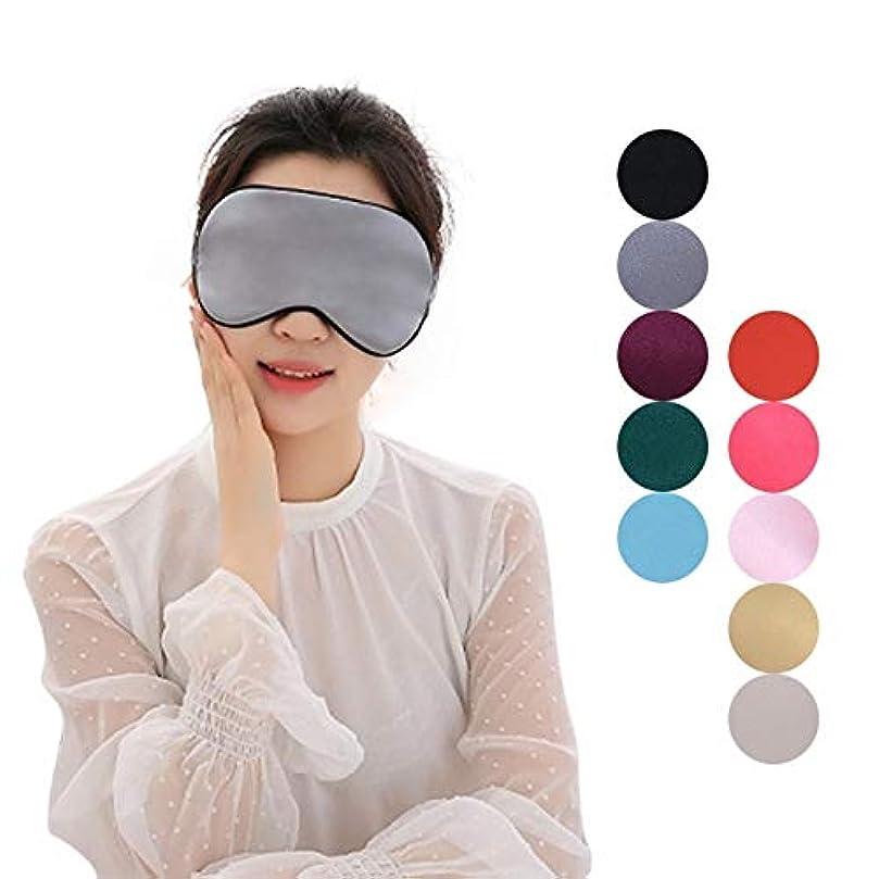 証書所属テレックスNOTE 2018新しい睡眠マスクアイパッチソフトアイ睡眠マスクカバー旅行睡眠補助目隠し包帯アイパッチスポンジアイマスク女性