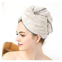 タオル 柔らかい厚いスーパー吸収性タオルバスキャップクイックドライマイクロファイバーヘアタオル女性化粧多機能乾燥ヘアハット (Color : Light Khaki)