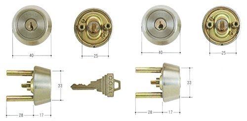 GOAL(ゴール) ピンシリンダー TXタイプ GCY-72 キー標準3本付属 玄関 鍵 交換 取替え 2個同一セット テール刻印28 /扉厚28〜30mm向け GCY72 TX /TDDシルバー色