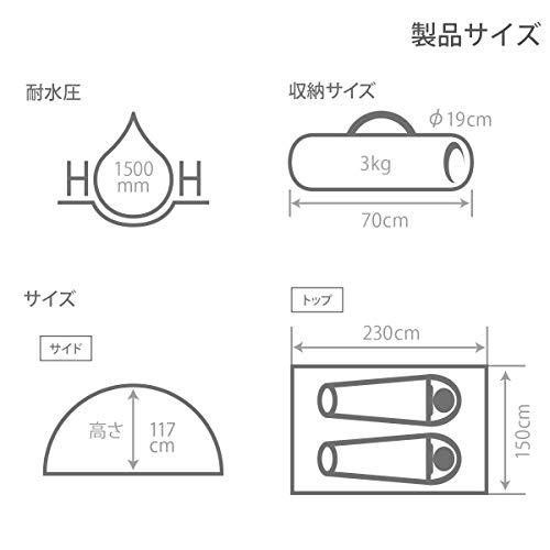 DOD(ディーオーディー)ワンタッチテントゆったり使える2人用紐を引くだけ簡単設営T2-629-TNT2-629-TN