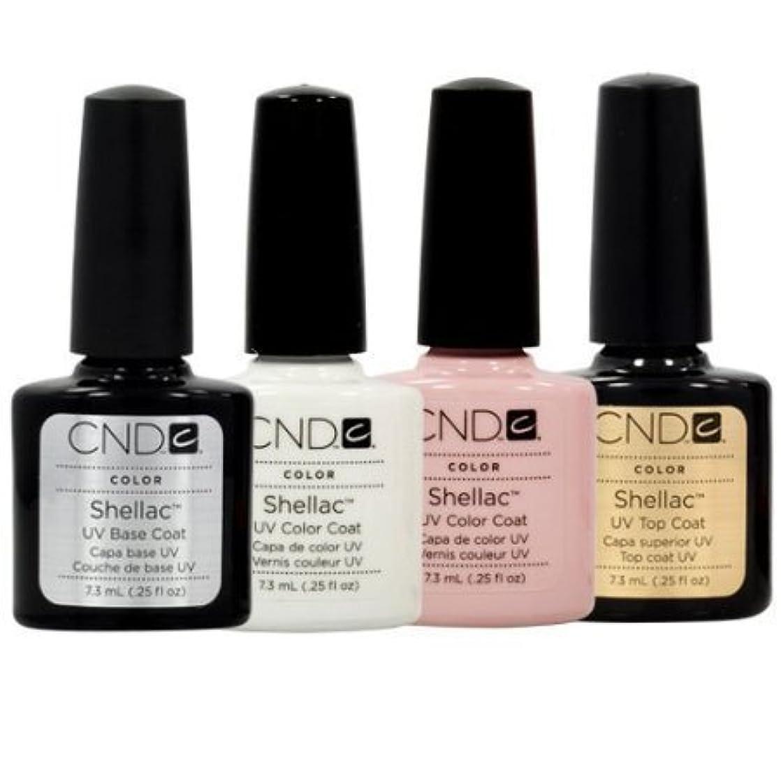 ハーネス支配的おかしいCND Shellac French Manicure Kit Base Top Coat Color White Pink Nail Polish Gel by CND - Creative Nail Design [並行輸入品]
