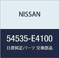 NISSAN(ニッサン) 日産純正部品 ロア アーム ブツシユ 54535-E4100