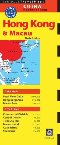 Hong Kong and Macau Travel Map (Tuttle Travel Maps)