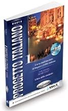 Progetto Italiano 1: Corso Multimediale di Lingua e Civilta Italiana (Italian Edition)
