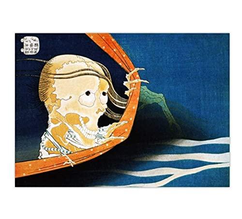 shjklb Rompecabezas 1000 Piezas The Great Wave Off Kanagawa Katsushika Hokusai Póster Vintage Fine Wind Clear Morning Cartón para Adultos Juegos para niños Juguetes educativos (38x26cm)