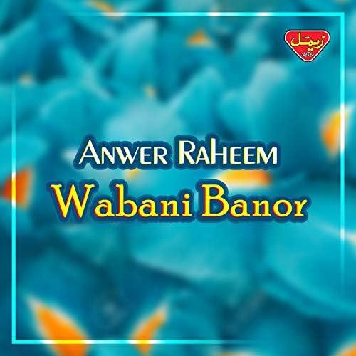 Anwer Raheem
