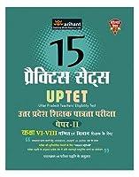 15 Practice Sets UPTET Uttar Pradesh Shikshak Patrata Pariksha Paper II Class (6-8) Ganit Avum Vigyan Shikshak Ke Liye (OLD EDITION)